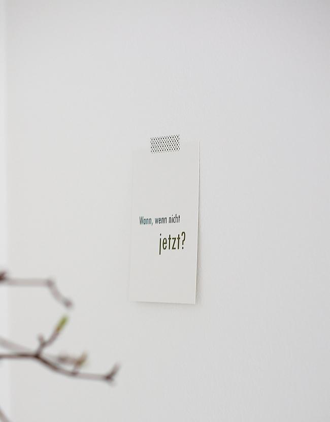 Wann, wenn nicht jetzt | Sabine Wittig